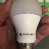 Have You Heard About Pure-Light Technologies LED Light Bulbs That Eliminates Odors? offer Kitchen